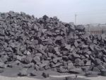 Carbon block/Foundry coke alternative product.